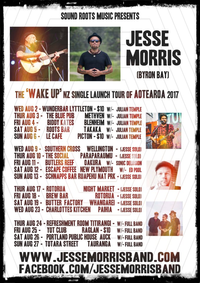 NEW SMALL POSTER NZ JMOBAND